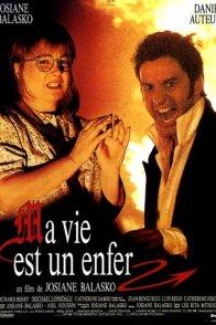 Affiche du film : Ma vie est un enfer