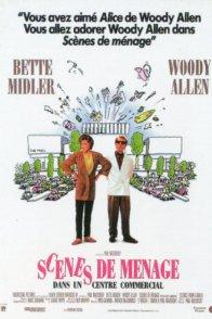 Affiche du film : Scènes de ménage dans un centre commercial