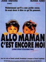 Affiche du film : Allo maman c'est encore moi