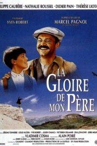 Affiche du film : La gloire de mon père