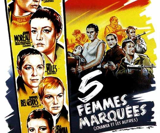Photo du film : Cinq femmes marquees