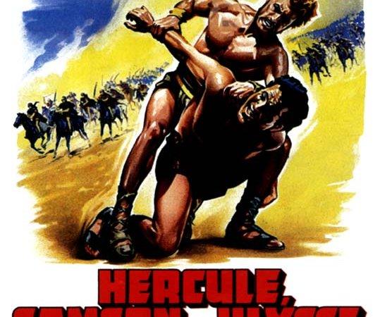 Photo du film : Hercule samson et ulysse