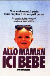background picture for movie Allo maman, ici bebe