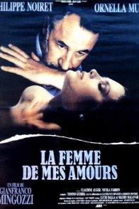 Affiche du film : La femme de mes amours