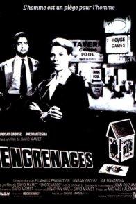 Affiche du film : Engrenages