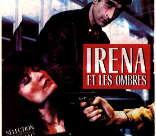 Photo du film : Iréna et les ombres