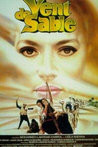 Affiche du film : Vent de sable
