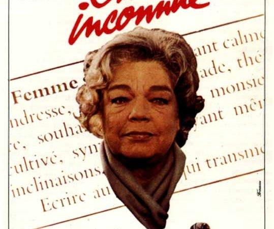 Photo du film : Chère inconnue