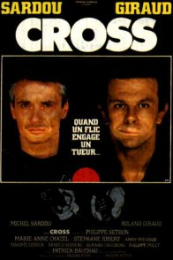 Affiche du film : Cross