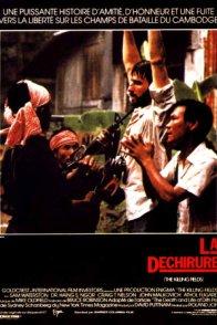 Affiche du film : La Déchirure