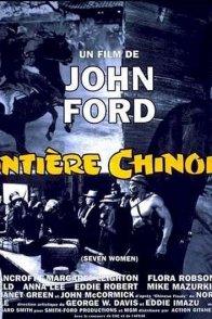 Affiche du film : Frontiere chinoise