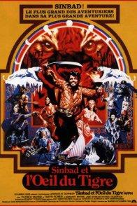 Affiche du film : Sinbad et l'oeil du tigre