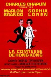 Affiche du film : La comtesse de hong kong