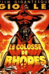 Affiche du film : Le Colosse de Rhodes