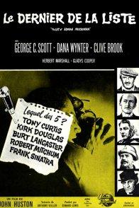 Affiche du film : Le Dernier de la liste