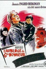 Affiche du film : L'auberge du sixieme bonheur