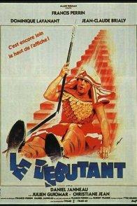 Affiche du film : Le debutant