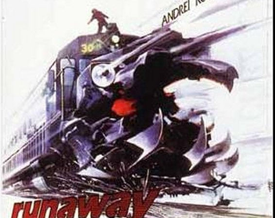 Photo du film : Runaway train