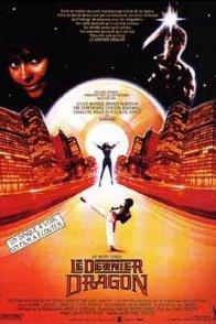 Affiche du film : Le dernier dragon