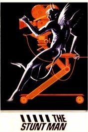 background picture for movie Le diable en boite