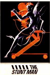 Affiche du film : Le diable en boite