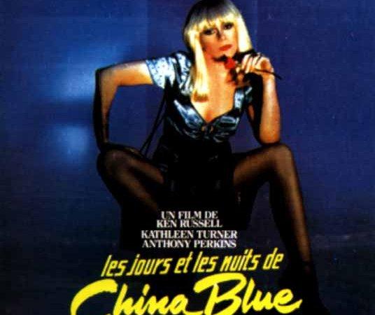 Photo du film : Les jours et les nuits de china blue