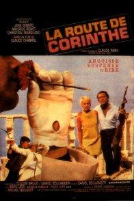 Affiche du film : La route de Corinthe