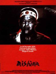 Photo dernier film Yassuke Bando