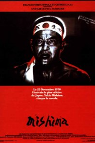 Affiche du film : Mishima