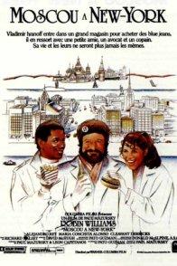 Affiche du film : Moscou a new york