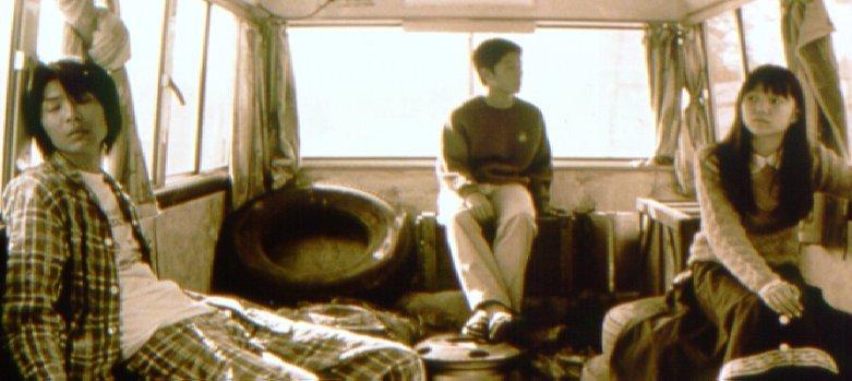 Photo du film : Eureka