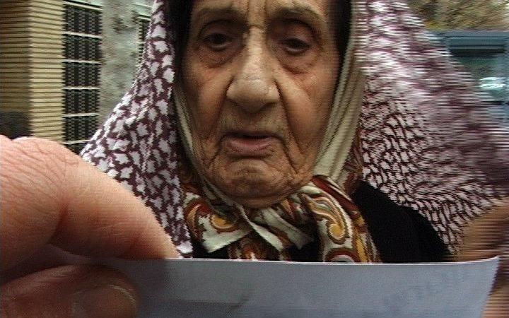 Photo du film : Le voyage de Maryam