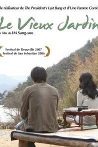 Affiche du film : Le vieux jardin