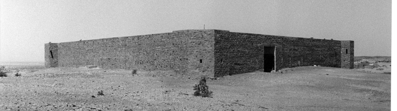 Photo du film : Le cercle des noyes