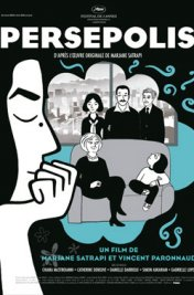 Affiche du film : Persepolis