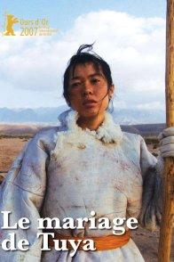 Affiche du film : Le Mariage de Tuya