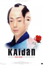 background picture for movie Kaidan