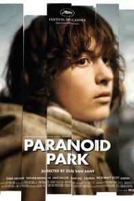 Affiche du film : Paranoid park