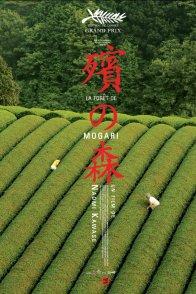 Affiche du film : La forêt de mogari