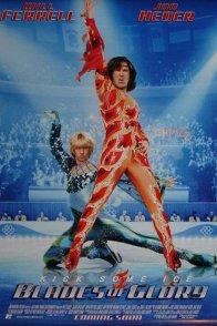 Affiche du film : Les rois du patin