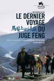 background picture for movie Le dernier voyage du juge feng