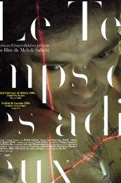 background picture for movie Le temps des adieux