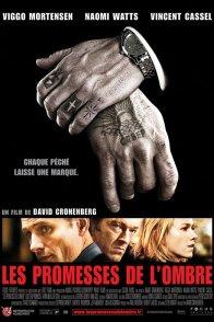 Affiche du film : Les Promesses de l'ombre