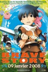 Affiche du film : Brave story