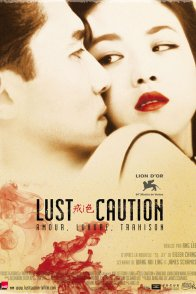 Affiche du film : Lust, caution