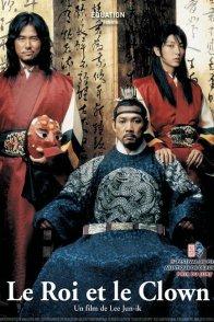 Affiche du film : Le roi et le clown