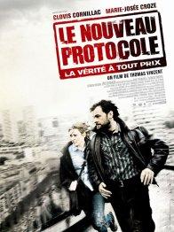 Photo dernier film Stéphane Hillel