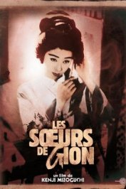 background picture for movie Les soeurs de gion