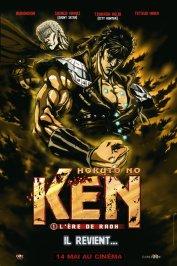 background picture for movie Ken 1, l'ère de Raoh
