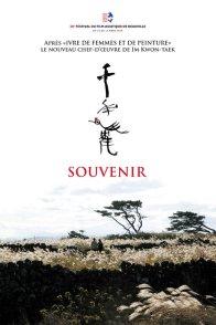 Affiche du film : Souvenir